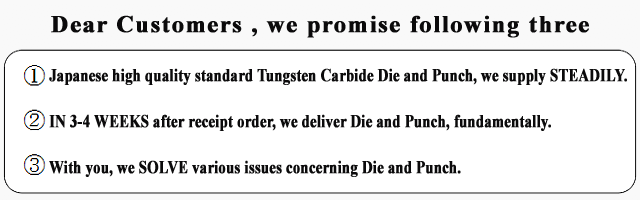 Dear Customers , we promise following three